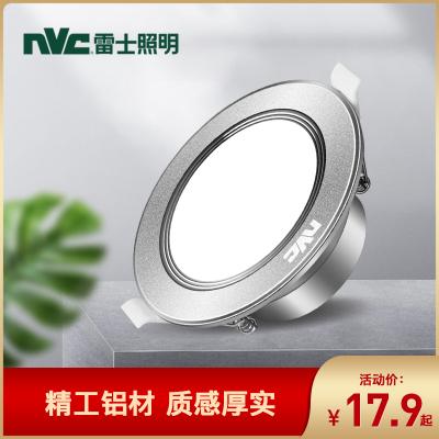 雷士照明NVC LED鋁材筒燈 4W超薄鋁材嵌入式筒燈 簡約現代客廳過道氛圍裝飾燈