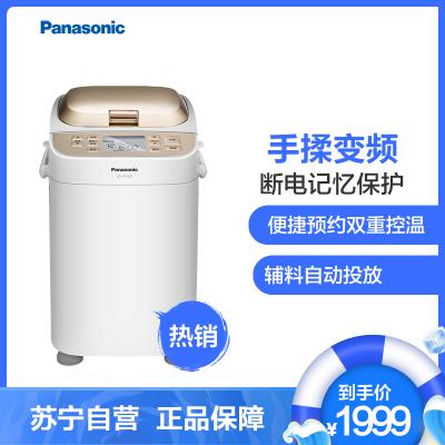 Panasonic/松下面包機 SD-PT1001智能變頻家用全自動投酵母果料