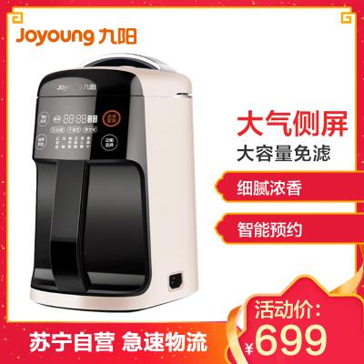 九阳(Joyoung) 豆浆机 DJ13E-Q18 智能预约 破壁免滤 小型家用全自动 新款多功能五谷米糊容量2-5人