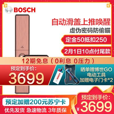 博世(BOSCH)ID80 指纹锁智能锁家用防盗门锁门禁指纹密码锁 C级锁芯自动滑盖门锁 红古铜