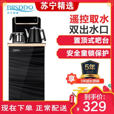 贝尔斯盾(BRSDDQ) 饮水机BRSD-49黑色温热型 下置式水桶立式家用茶吧机全自动上水新款智能柜式