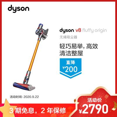 戴森(Dyson)無繩吸塵器 V8 Fluffy Origin 手持吸塵器家用除螨寵物家庭適用 地板主吸頭+3款配件
