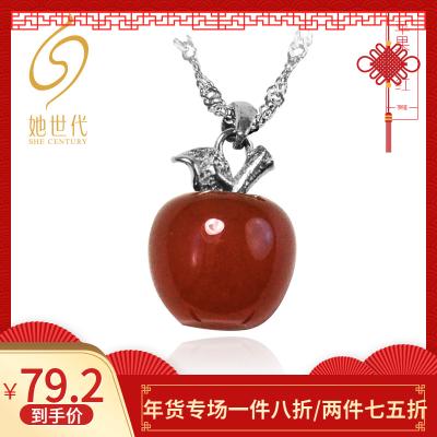 她世代(SHE CENTURY)红玛瑙苹果坠925银项链 女士 可爱时尚简约首饰饰品节日礼物送女友送恋人送朋友