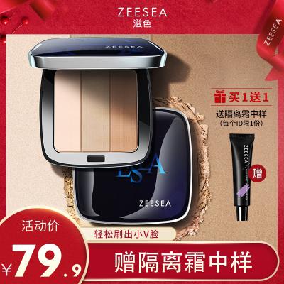 ZEESEA滋色三色高光腮紅修容陰影盤一體鼻影側影提亮膚色瘦臉粉餅