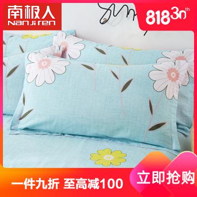 南极人 NanJiren家纺 全棉印花枕套一对装纯棉枕罩枕巾48x74cm一只装枕头套