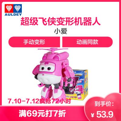 奧迪雙鉆 AULDEY 超級飛俠 兒童玩具男孩益智變形機器人-小愛 710240