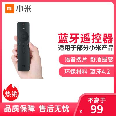 小米(MI)原裝遙控器小米盒子電視遙控器紅外藍牙語音觸控遙控