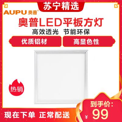 奥普方灯ZDL5010A 集成吊顶专业LED平板灯 厨房卫生间嵌入式300*300照明灯 白色 10W