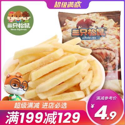 【三只松鼠_美式薯条75g】办公室休闲零食薯片小吃膨化食品薯条