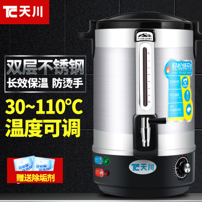 天川 不銹鋼開水桶商用保溫桶 燒水桶 防燙自動保溫 可調溫控恒溫電熱開水桶咖啡廳家用開水機35L