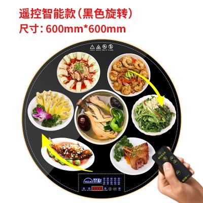 圓形飯菜保溫板家用桌面轉盤暖菜板熱菜加熱板智能熱菜板 黑色電腦款+遠程遙控+預約定時+十大功能(600旋轉款)