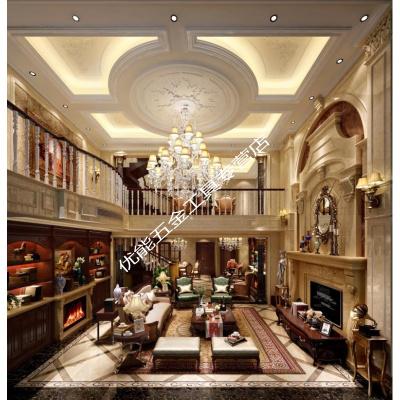 家装室内设计装修整装设计师轻奢北欧别墅施工图效果图纯设计服务 0.3㎡