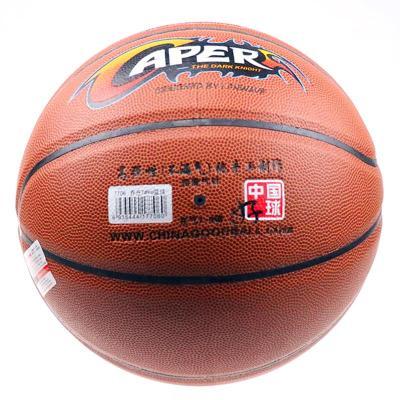 籃球牛皮皮手感成中學生專業比賽7號耐磨藍球[定制] 喬丹七號【牛皮籃球】+氣筒+球包網兜+氣針