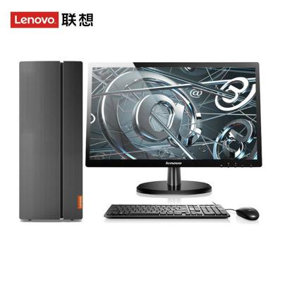 聯想(Lenovo)擎天510A-15 臺式電腦 主機+19.5英寸顯示器(G3930 4G 1T 集顯) 商務臺機辦公學習影音娛樂個人家用企業采購電腦主機電腦臺式機
