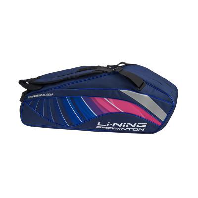 李寧LINING 三支裝六支裝羽毛球包單雙肩ABJL072