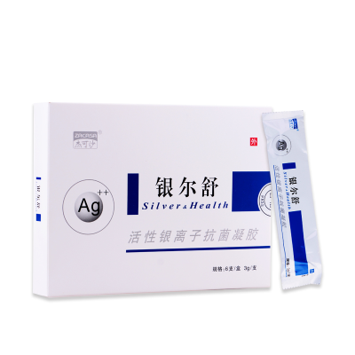 杰可沙銀爾舒活性銀離子抗菌凝膠6支/盒婦科炎癥霉菌陰道炎宮頸女私處護理