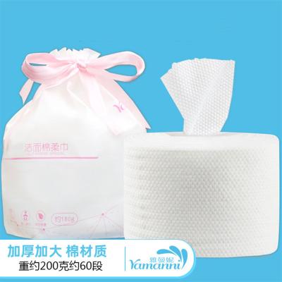 洗臉巾女一次性潔面巾卸妝巾嬰兒干濕兩用棉柔巾-一卷裝/190*210MM/約60段