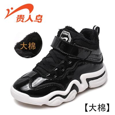 贵人鸟童鞋2019秋冬季新款男童运动鞋冬款加绒保暖二棉鞋儿童鞋子