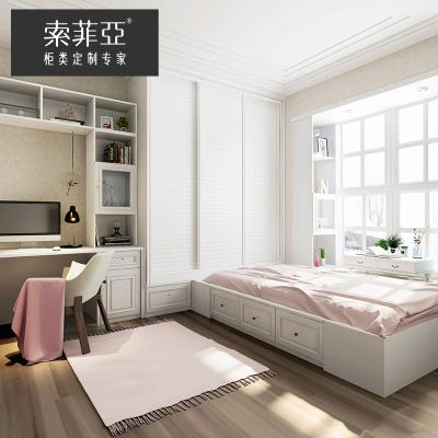索菲亞 衣柜 簡約現代風格兒童成年C2框尼斯百葉整體衣柜定制木質移門衣柜 元/平方米