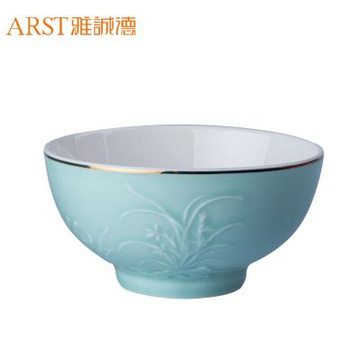 雅诚德(arst) 中式青瓷碗盘餐具套装 家用龙泉釉组合陶瓷碗淡雅饭碗菜盘子鱼盘汤匙 炫彩浮雕6寸直口高脚碗