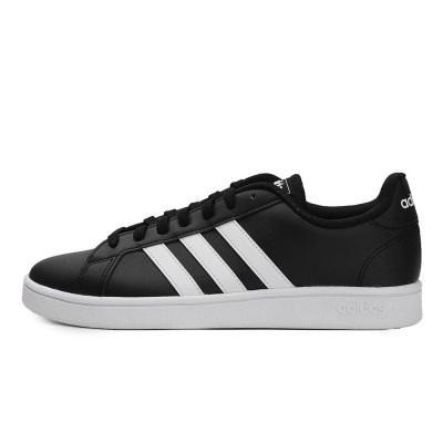ADIDAS(阿迪)GRAND COURT BASE春季中球鞋EE7900
