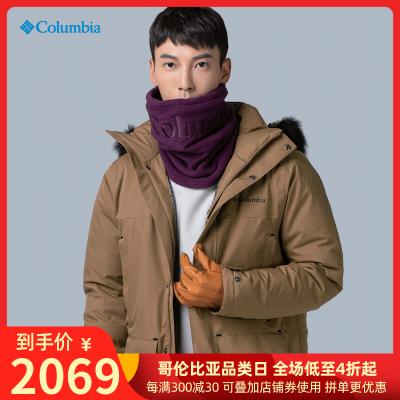 2019秋冬哥伦比亚城市户外男装热能鹅绒防水加厚羽绒服EE1530