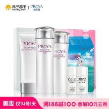 珀莱雅(PROYA)雪肌四件套面部护肤套装礼盒 各种肤质通用(洁面乳100ml、雪肤水150ml、焕白乳120ml)