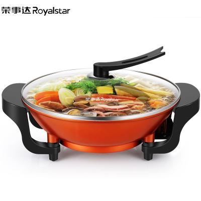 荣事达(Royalstar)电热锅RHG-D160D