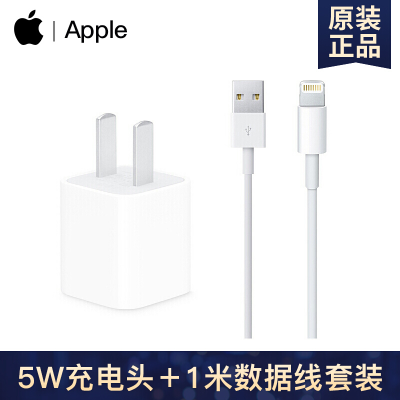 【二手99新 購機享低價】蘋果數據線 充電頭 Lighting數據線 原裝充電器 未使用