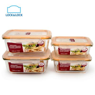 樂扣樂扣(lock&lock)耐熱玻璃套裝保鮮盒飯盒微波爐 便當盒長方形 四件套LLG429S004