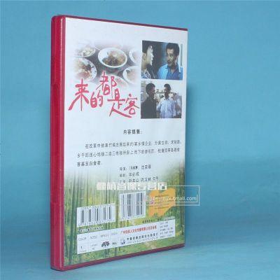 正版老電影碟片光盤 來的都是客 1DVD 趙本山 鞏漢林 句號