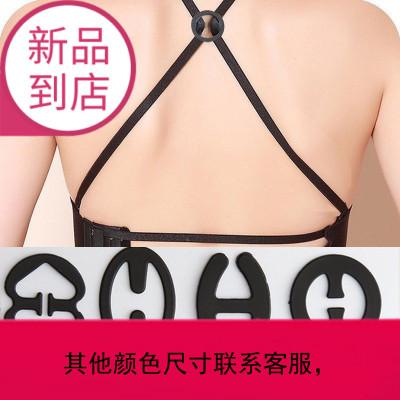 9片裝隱形文胸扣后背文胸背帶交叉扣內衣帶扣肩帶防滑扣防走光扣