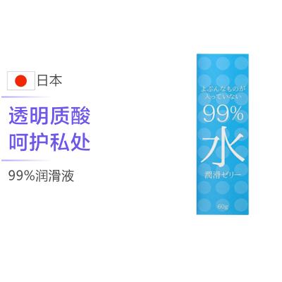 【究极润滑】Sagami Original 相模 99%润滑啫喱润滑液 60克/瓶 日本进口