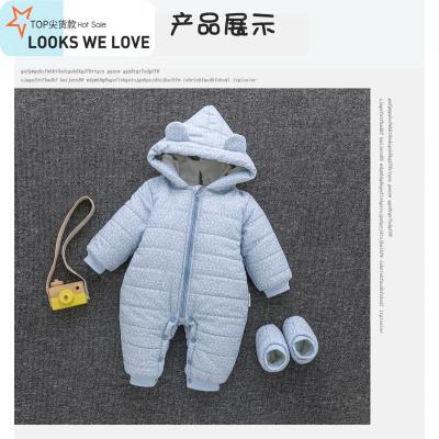 婴儿哈衣秋冬季3加厚连体衣男女宝宝夹羽绒棉6外出穿保暖爬服