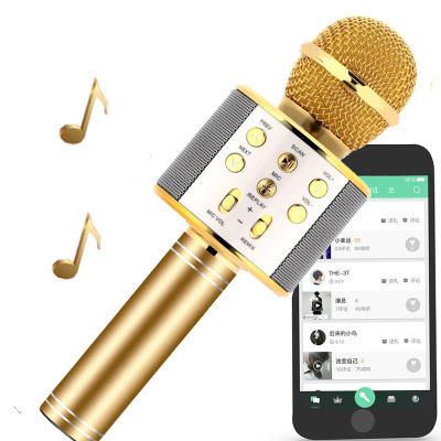 启融手机麦克风 手机唱歌全民k歌神器通用话筒家用音响一体无线蓝牙麦克风话筒(土豪金色)