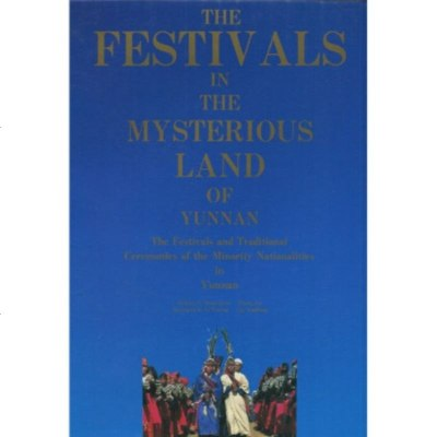 正版!《The Festiv Als in The Mysterious Land Of