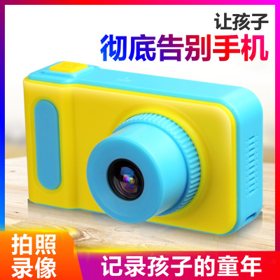 新款寶寶卡通迷你玩具可拍照錄像數碼照相機