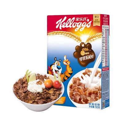 家樂氏進口麥片可可玉米片190g即食沖飲谷物早餐代餐飽腹食品禮盒