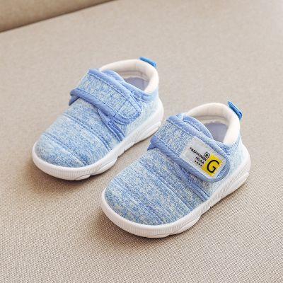 1-2-3歲學步鞋男寶寶單鞋休閑帆布鞋 幼童鞋女寶寶鞋機能板鞋 纖婗(QIANNI)