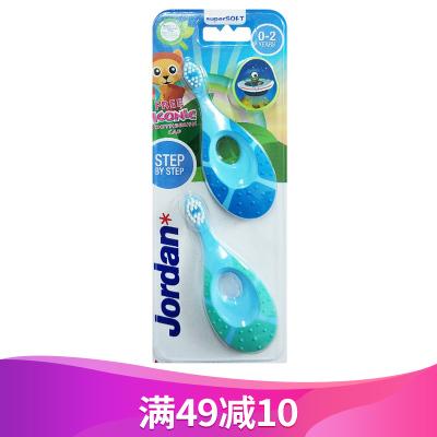 【滿49減10】Jordan 挪威口腔護理嬰童牙刷(0-2歲)兒童牙刷(兩支裝包裝)(顏色款式隨機發貨)