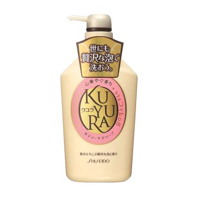 【悠享泡沫時光】SHISEIDO 資生堂旗下KUYURA 可悠然 美肌沐浴露(欣怡幽香) 550ml 各種膚質 成人