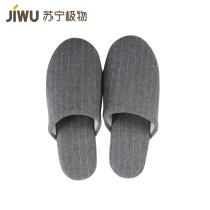 日式条纹居家拖鞋新款 大码 女款