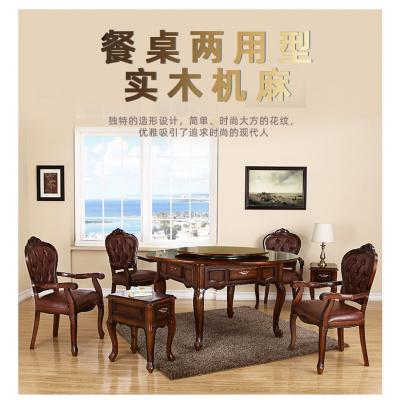 電動麻將桌實木圓桌帶椅子閃電客家用低噪機麻麻將機全自動餐桌兩