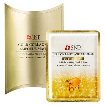 SNP斯内普 黄金胶原蛋白精华面膜25ml*10片(新包装11片,随机发货)保湿补水;滋润营养面贴膜