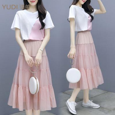 YUDI語弟連衣裙女夏裝2020年新款套裝針織拼接上衣兩件套洋氣網紗裙子仙女