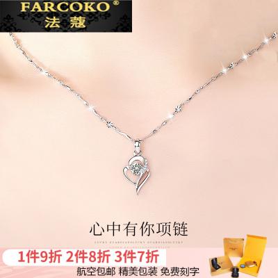 法蔻珠寶輕奢品牌項鏈女鍍鉑金鎖骨鏈銀簡約情侶吊墜網紅銀飾品生日送女友情人節送女友