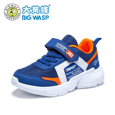 大黄蜂童鞋男童网面运动鞋2019秋季新款透气休闲鞋小孩学生跑步鞋