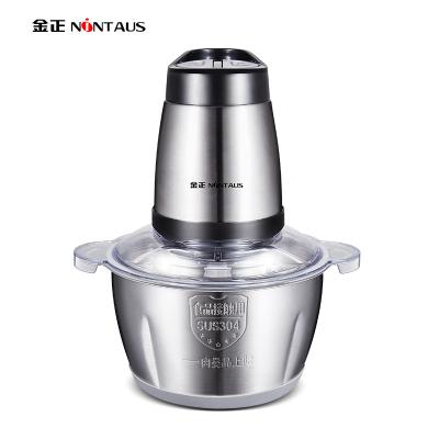 金正(NiNTAUS)絞肉機 不銹鋼碗雙刀 家用電動碎肉機多功能料理機攪餡打剁辣椒機攪拌機JZR-R339