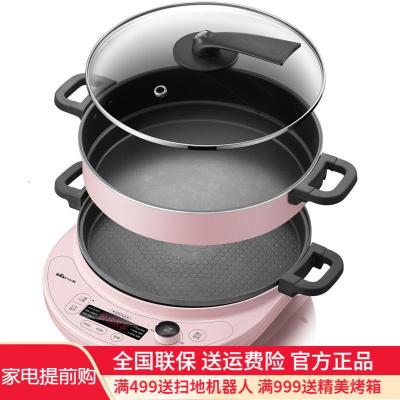 【閃電發貨】小熊電餅鐺可拆洗煎餅鍋烙餅電餅檔家用小型火鍋燒烤神器煎鍋加深 粉紅色