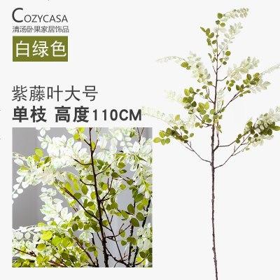 仿真紫藤叶子树叶装饰仿真花藤条装饰植物缠绕绿植客厅摆设花插花